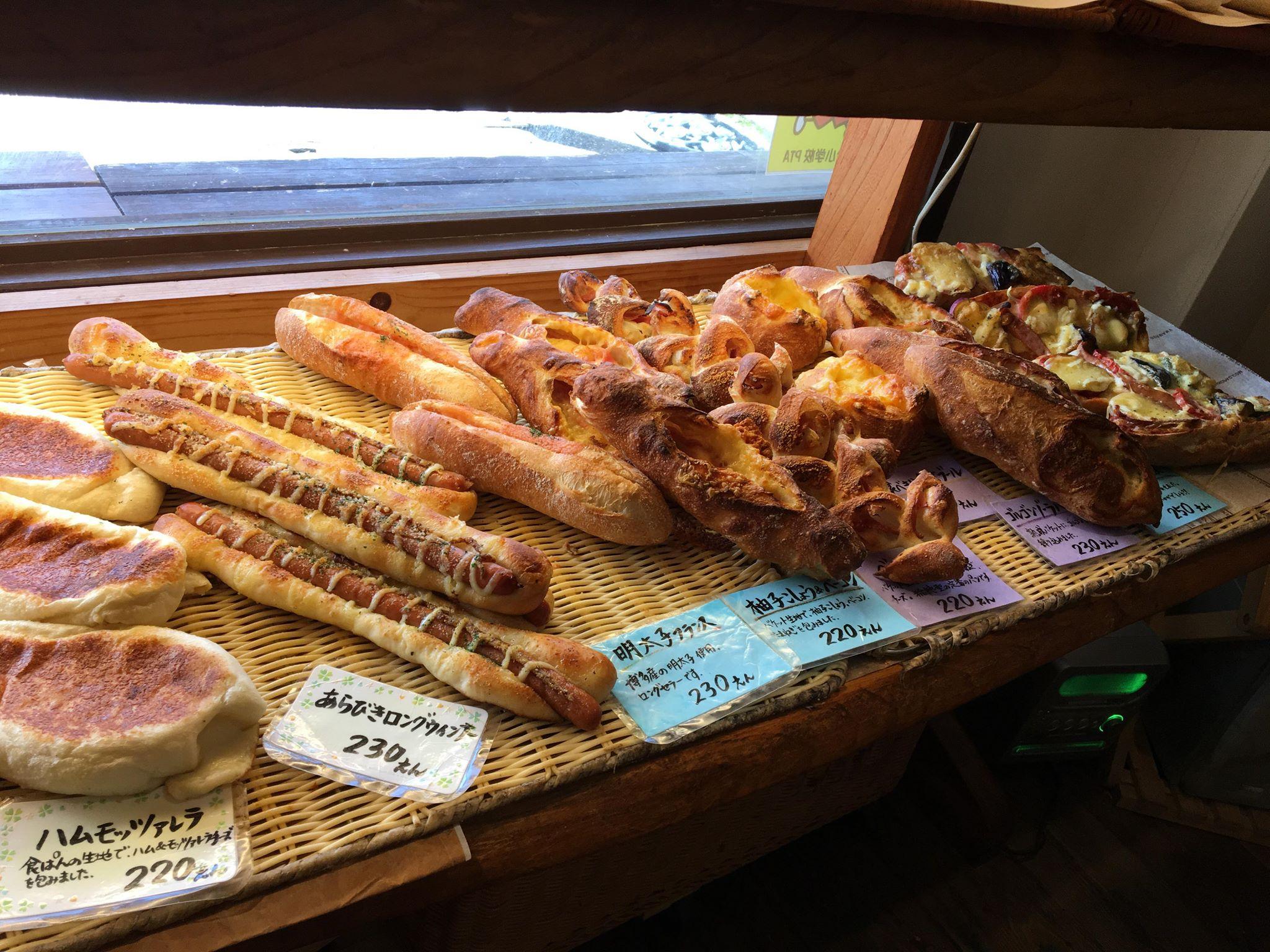 第二回 chari-pan! (チャリ パン!)ライドラリ~ 自転車でパン屋さんを巡ろう!